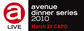 Photo of avenue dinner series at CAPO