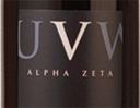 Photo of Alpha Zeta Valpolicella by the glass at Halo